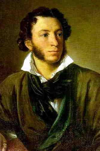 Стихи Александра Пушкина