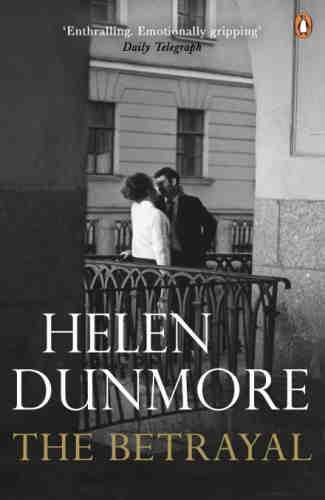 Хелен Данмор. Изменник