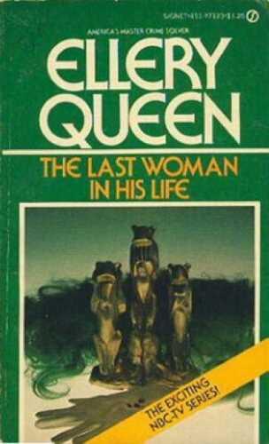 Эллери Квин. Последняя женщина в его жизни