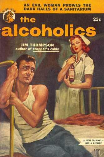 Джим Томпсон. Алкоголики