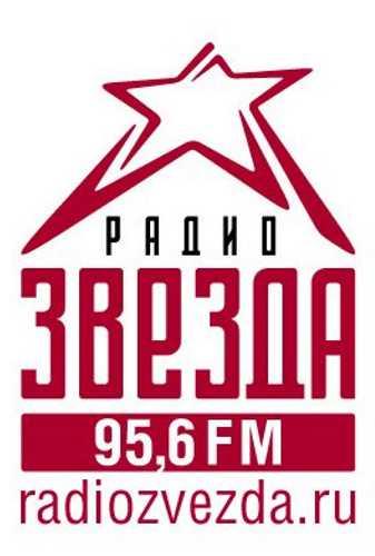 """Радио """"Звезда"""". Разведчики прошлого. Несостоявшееся интервью"""